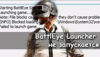 Battleye