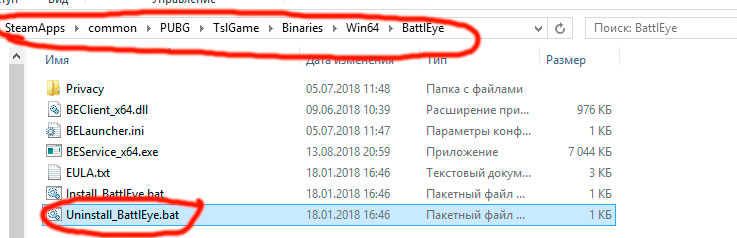 Failed to launch game PUBG - не запускается игра