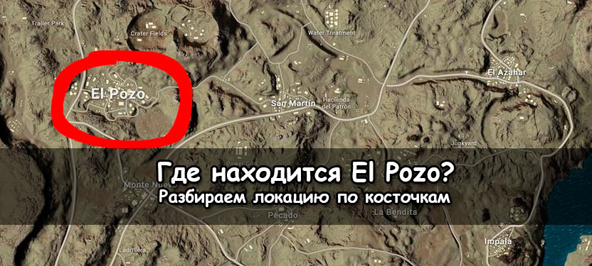 Карта El Pozo